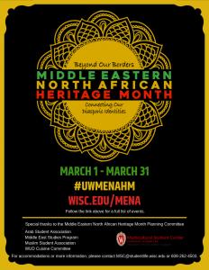 MENA Heritage Month 2019